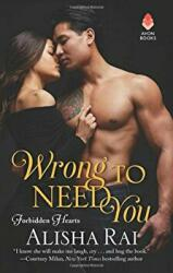Wrong to Need You (ISBN: 9780062566751)