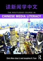 Routledge Course in Chinese Media Literacy (ISBN: 9781138191150)