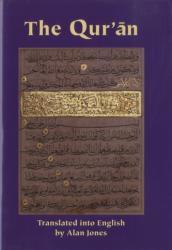 Qur'an (ISBN: 9780906094648)