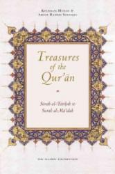 TREAS OF THE QURAN - Abdur Rashid Siddiqui, Khurram Murad (ISBN: 9780860376378)