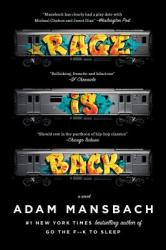 Rage Is Back (ISBN: 9780142180488)