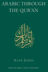 Arabic Through the Qur'an (2005)