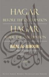 Hagar Before the Occupation/Hagar After the Occupation (ISBN: 9781882295890)