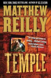 Temple (ISBN: 9781250157935)