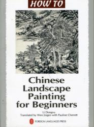Chinese Landscape Painting for Beginners (2007)