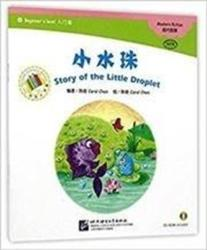Story of the Little Droplet- The Chinese Library Series (ISBN: 9787561948996)