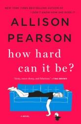 How Hard Can It Be? (ISBN: 9781250086082)