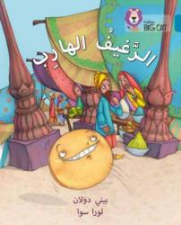 Collins Big Cat Arabic Readers (ISBN: 9780008185749)