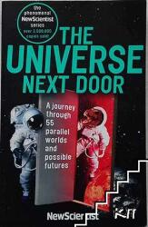 Universe Next Door - A Journey Through 55 Parallel Worlds and Possible Futures (ISBN: 9781473628618)