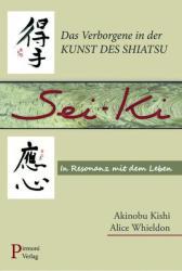 Sei-ki (2015)