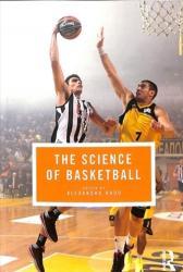 Science of Basketball - Alexandru Radu (ISBN: 9781138701540)