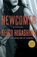 NEWCOMER (ISBN: 9781250067869)
