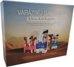 Varázséj Gamallal (ISBN: 5999887661136)