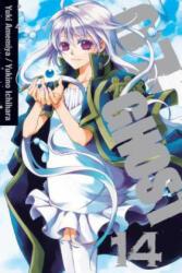 07-Ghost, Vol. 14 (ISBN: 9781421575292)