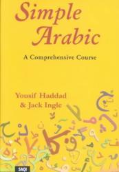 Simple Arabic - A Comprehensive Course (ISBN: 9780863567575)