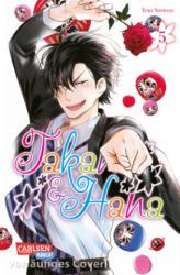 Takane & Hana 5 (ISBN: 9783551727084)