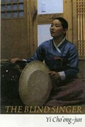 Seopyeonje - The Southerners' Songs (2011)