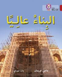Building High: Level 14 (ISBN: 9780008156688)