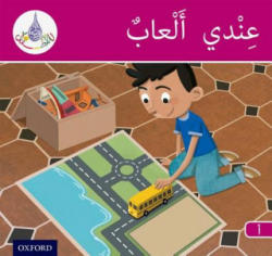 Arabic Club Readers: Pink A Band: I Have Toys (ISBN: 9781408524640)