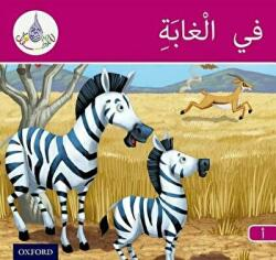 Arabic Club Readers: Pink Band A: In the Jungle (ISBN: 9781408524657)