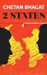 2 States - The Story of My Marriage (ISBN: 9788129135520)