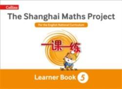 Shanghai Maths Project Year 5 Learning (ISBN: 9780008225995)