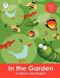 Living in the Garden in Maori and English (ISBN: 9781877561658)