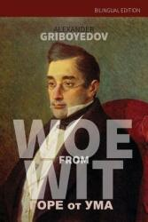 Woe from Wit (ISBN: 9781880100523)