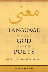 Language between God and the Poets - Ma`na in the Eleventh Century (ISBN: 9780520298019)