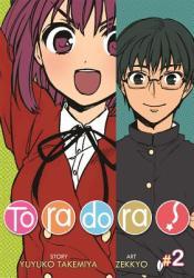 Toradora! Vol. 2 (2011)