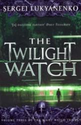 Twilight Watch (2008)