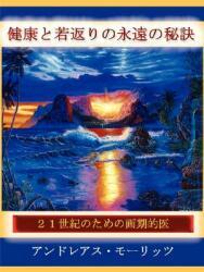 (ISBN: 9780979275777)