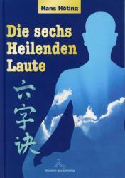 Sechs heilenden Laute (2004)