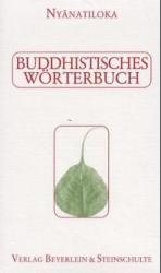Buddhistisches Wrterbuch (1999)