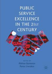 Public Service Excellence in the 21st Century (ISBN: 9789811332142)