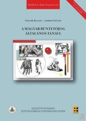 A magyar büntetőjog általános tanai I (ISBN: 9789633123058)