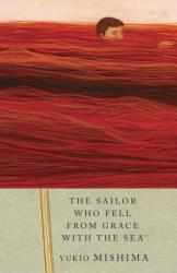 The Sailor Who Fell from Grace with the Sea (1999)