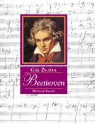 Beethoven (2005)