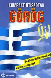 Kompakt útiszótár - Görög (2006)