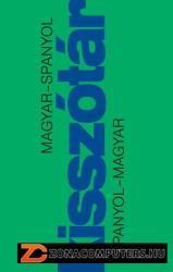 Spanyol-magyar, Magyar-spanyol kisszótár (2003)