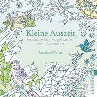 Kleine Auszeit (ISBN: 9783548376387)