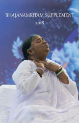 Bhajan Supplement 2018 (ISBN: 9781680377538)