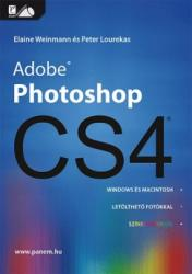 Photoshop CS4 (2009)