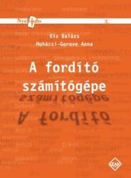 A fordító számítógépe (2008)