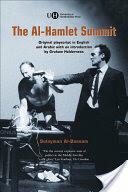 Al-Hamlet Summit (2007)
