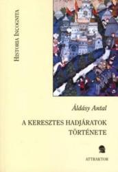 A keresztes hadjáratok története (2009)
