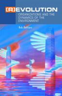 (ISBN: 9781441938688)