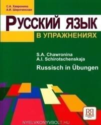 Russkij jazyk v uprazhnenijakh - Russisch in Übungen (2009)