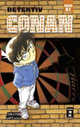 Detektiv Conan 81 (ISBN: 9783770482887)