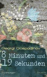 8 Minuten und 19 Sekunden (ISBN: 9783854209485)